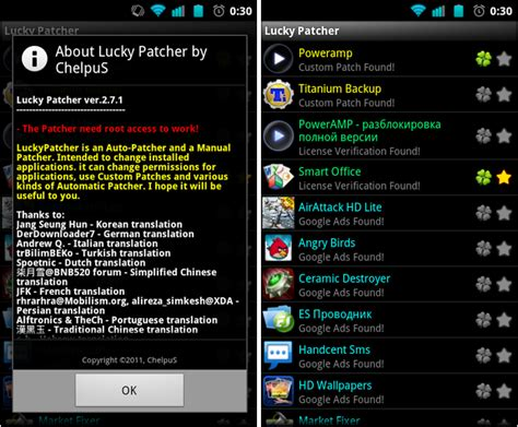 Lucky patcher v5 6 7 apk android apps