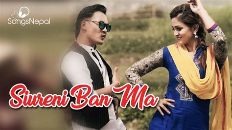 Nepali Movie Song Asthami Ma B | nepali movie song asthami ma b siureni ban ma nepali song