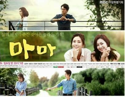 download korean drama mama nothing to fear 2014 ost download korean drama mama nothing to fear 2014 ost
