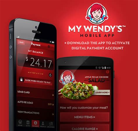 Wendys Gift Card Balance - wendy s old fashioned hamburgers
