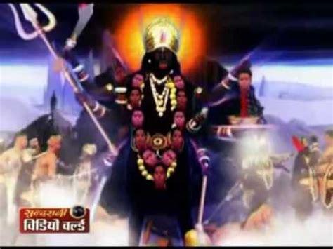 Jas Laxmi jai jai mahakali jai khapparwali pandit laxmi narayan