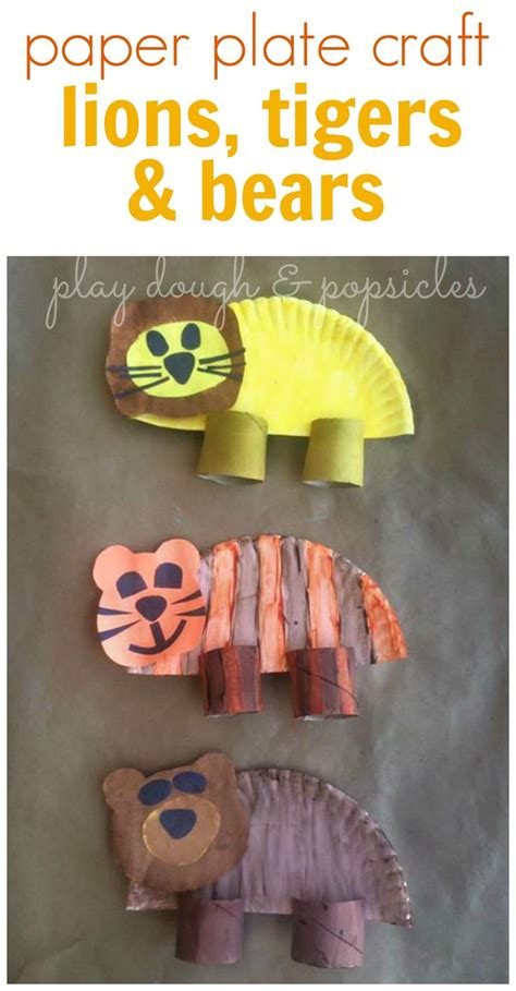 lions tigers bears oh my paper plate craft animal