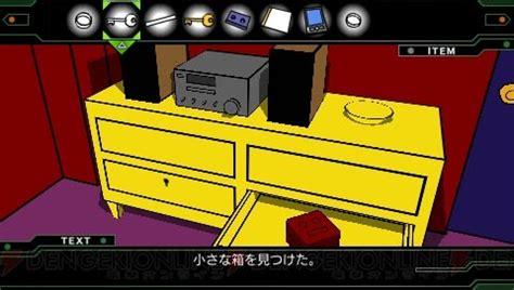 crimson room snake911 s profile blogs