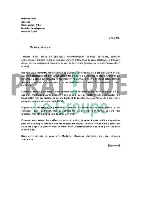 lettre de motivation periscolaire sans experience ccmr