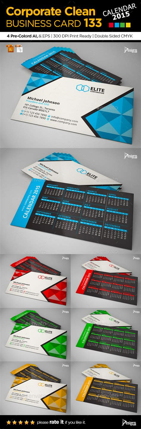 business card calendar template 2015 filofax personal printable 2015 calendar 187 tinkytyler org