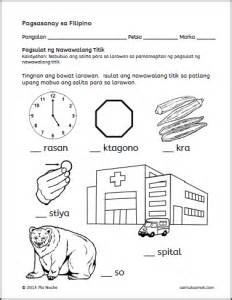 alpabetong filipino worksheets samut samot page 2