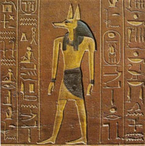 il dio egizio con testa di sciacallo miti e divinit 224