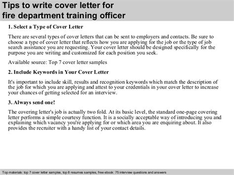 department officer cover letter