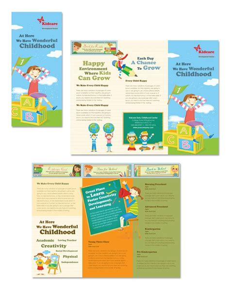 tri fold school brochure template child development school tri fold brochure template