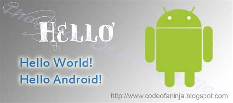 android hello world android hello world app tutorial your step by step guide android code