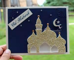 Eid mubarak greeting card handmade with paper quilling eid night scene