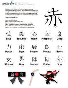 printable ninja letters ninjas are awesome on pinterest ninjas party