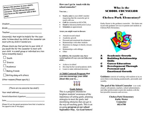 Sle School Counseling Brochures Counselor S Brochure School Counseling Pinterest School Counseling Brochure Template