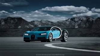 How Do I Buy A Bugatti Bugatti Chiron World Premiere