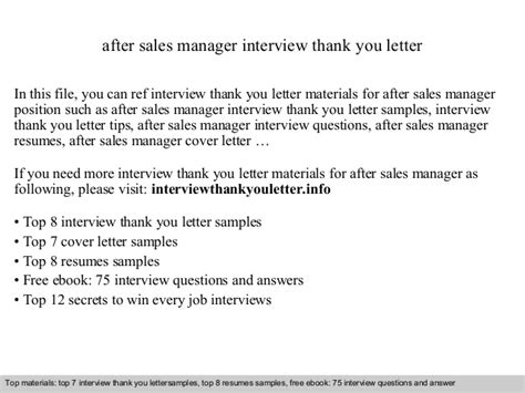 thank you letter after sales position after sales manager