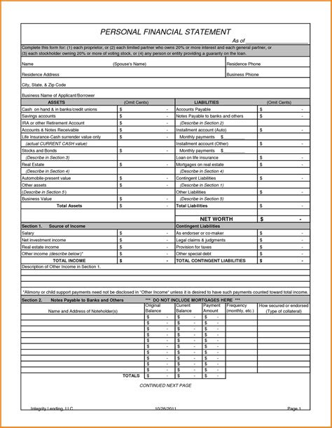 Fillable Personal Financial Statement Form Fillable Personal Financial Statement Template