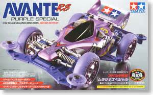 Roller Karet 16mm Tamiya avante rs purple special vs chassis bunka limited mini