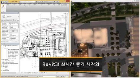 mnogomir building simulator realtime 7 youtube bim visual simulation software autodesk inventor revit