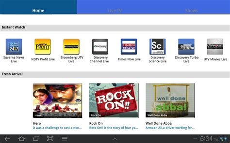 app to free live tv channels on galaxy tab