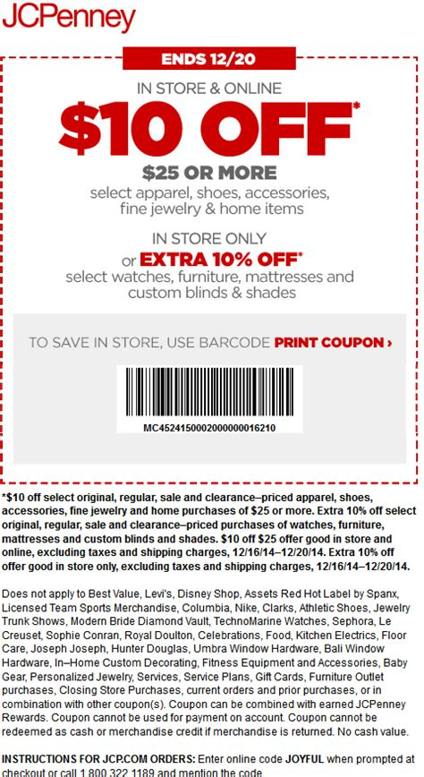 jcpenney in store printable coupons may 2015 jcpenney coupons 10 off 25 at jcpenney or online via
