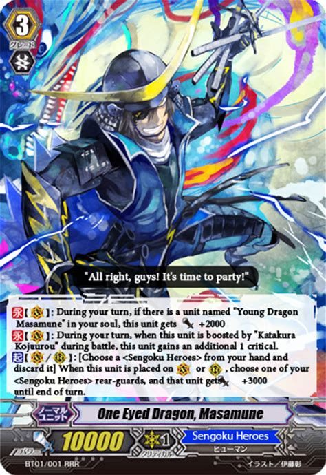 cardfight vanguard card template date masamune card fight vanguard card by tsukino