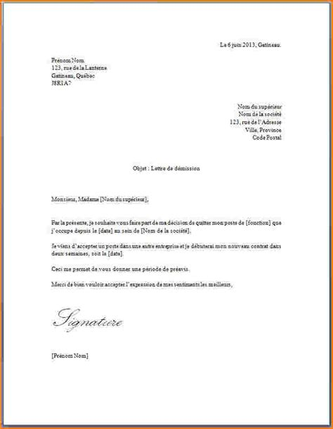 Exemple De Lettre De Demission Mcdo 6 lettre de d 233 mission simple lettre de demission