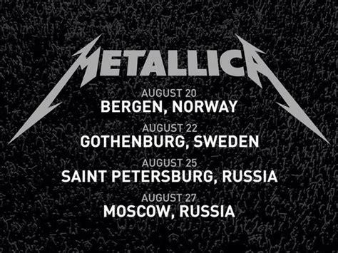 metallica russia metallica подтвердила концерты в россии