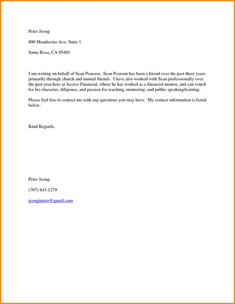 Endorsement Letter For Moral Character 7 Character Letter For A Friend Resume Reference