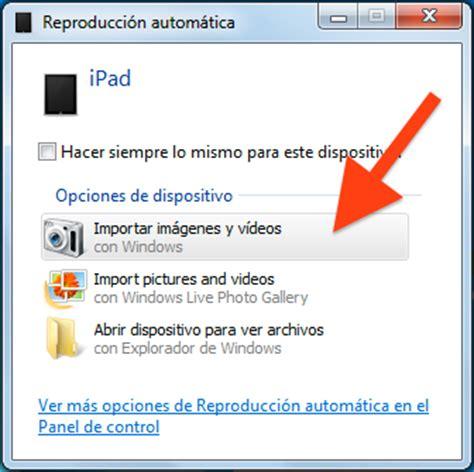 importar imagenes iphone windows xp actalizaci 243 n de mi computadora para poder importar