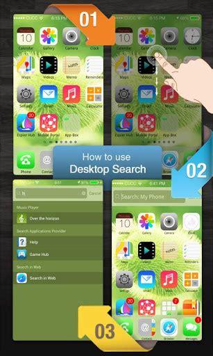 espier launcher themes mobile9 download espier launcher 7 pro google play softwares