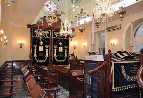 Superb Churches In Plymouth Wi #8: Abudarham_Synagogue_inside_Gibraltar.jpg