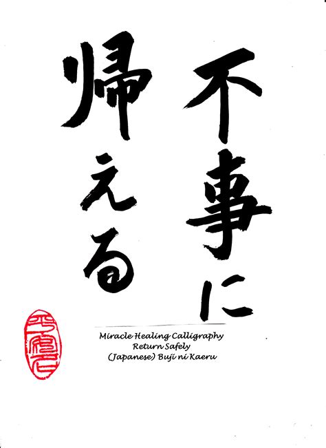 kanji tattoo generator related keywords suggestions for japanese calligraphy