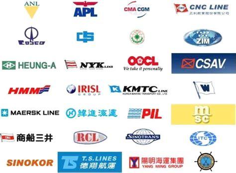alamat email pelayaran di jakarta 2015 daftar perusahaan pelayaran daftar alamat lengkap crewing