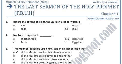 Holy Names Mba by Adamjee Coaching The Last Sermon Of The Holy Prophet