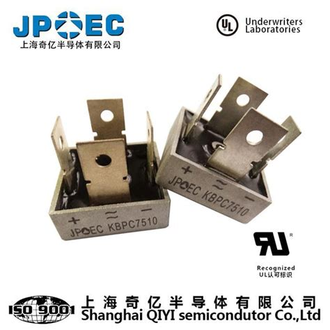 diodes shanghai china shanghai qiyi semiconductors bridge rectifier kbpc 7510 75a1000v rectifier diode power