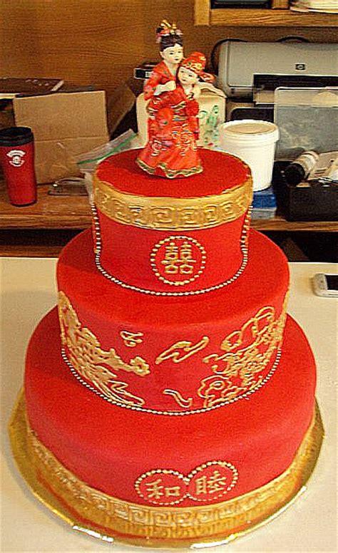 Engagement Home Decorating Ideas by Chinese Wedding Cake Picnik Cake Decorating Community