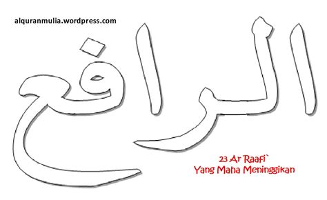 Kaligrafi Asmahul Husna mewarnai gambar kaligrafi asma ul husna 23 ar raafi