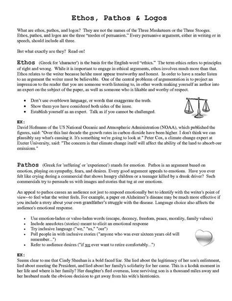 Ethos Pathos Logos Worksheet by Ethos Pathos Logos School Logos