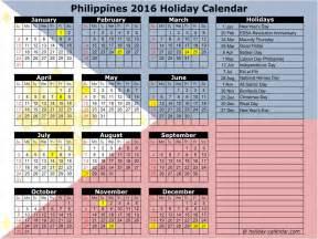 Calendar 2018 Philippines Free 2017 Philippine Calendar Calendar Template 2016