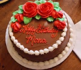 Happy birthday cake mona 10730showing jpg