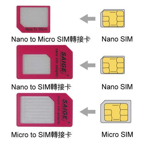 how to make sim card into micro sim 轉接 183 micro 183 micro sim 轉接卡 diy 青蛙堂部落格