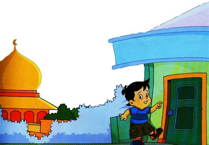 Salam Doa Masuk Rumah 1 aida rashid january 2013