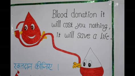 poster design blood donation best awareness about blood donation hiv maleria youtube
