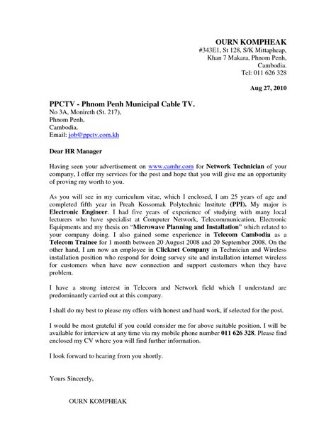 Telecommunication Engineer Cover Letter by Sle Application Letter For Telecom Engineer