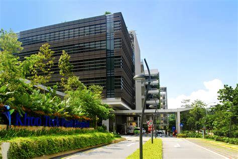 cpg consultants khoo teck puat hospital