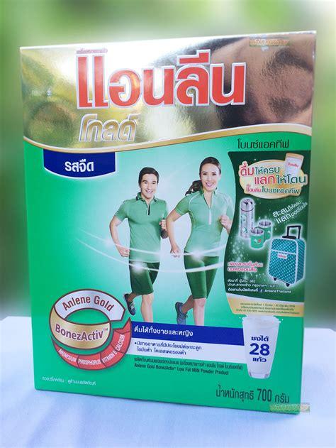 Anlene Gold 2015 2 X Anlene Gold Low Milk Powder Instant High Calcium