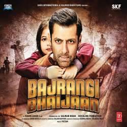 film india bajrangi bajrangi bhaijaan songs on lyric
