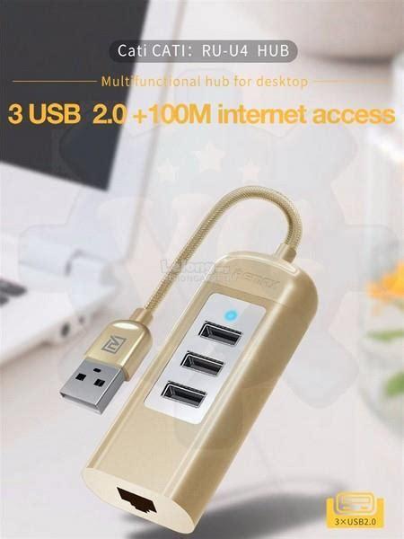 Remax Cati Lan Adapter 3 Ports Usb Hub Ru U4 Golden remax cati ru u4 3usb with 1lan network hub jj e traders