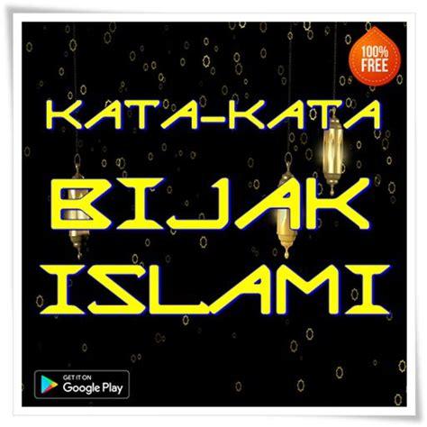 kata kata inspirasi  islam