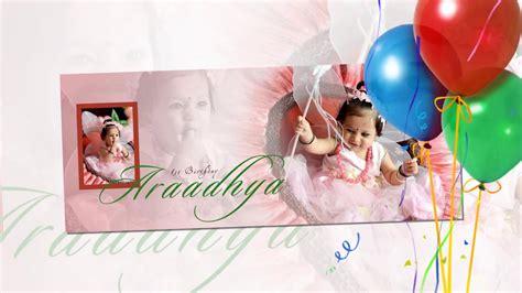 design photo collections baby birthday album design indian youtube